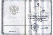 КПК Домодедово 2005