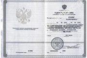 КПК домодедово 2004