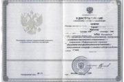 КПК тех.университет 2009