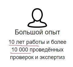 https://www.полиграф-воронеж.рф