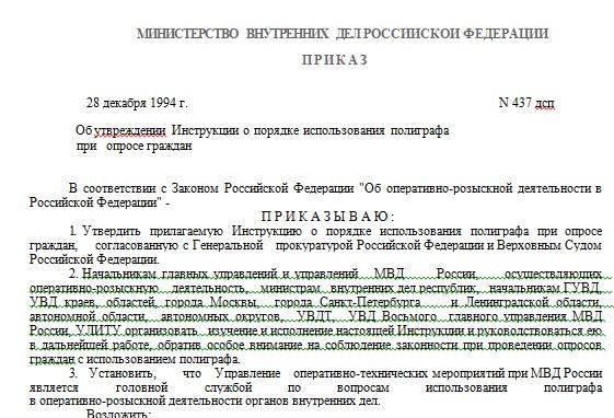 наш сайт https://www.полиграф-воронеж.рф